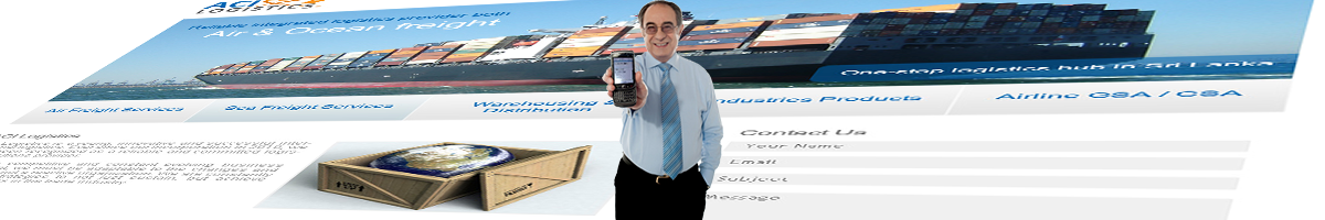 unlimited bulk sms for logistics courier cargo transport shipping packages
